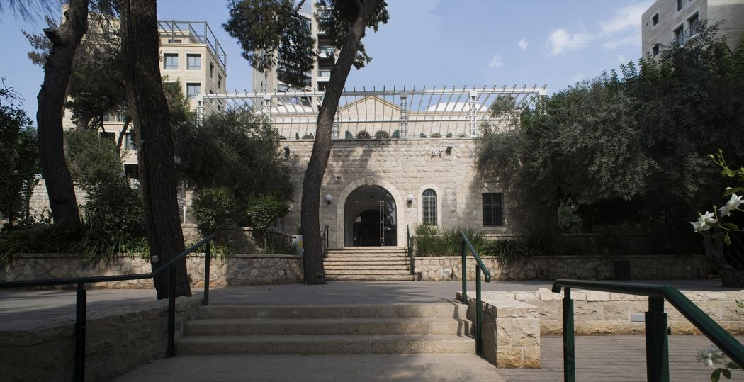 The Ticho House, Jerusalem